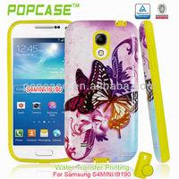 silicone case for samsung galaxy s4 mini