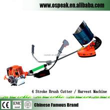 CE 4 Stroke Brush Cutter 139 rice/paddy/wheat Harvest Machine