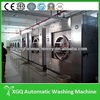 Professional 15kg to 300kg Hospital Washing Machine Price Good