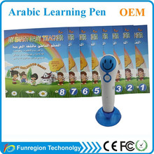 Best Price Smart Children English Talking pen Language talking pen for Children education