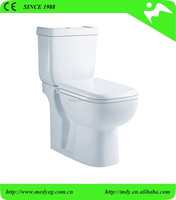 Classic economic south african two-piece toilet, P-TRAP TOILET PAN AND CISTERN , CHINA MANUFACTURER SUPPLIER