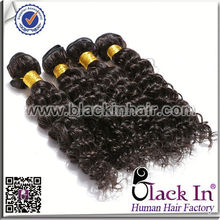 Hotselling in UK Wholesale Price Deep Wave Raw Virgin Indian hair extensions shanghai