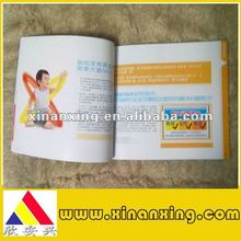 2012 new magazine printing kids education book printing