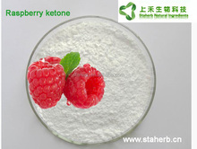 health food plant extract Raspberry Extract Ellagic Acid