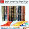 2015 new fashion textile hot stamping foil