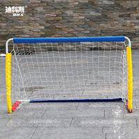Mini Soccer Ball And Goal With Colorful Sleeve For Kids
