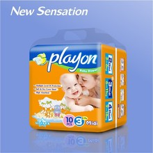 Import china goods dry cover baby diapers buyers MB049