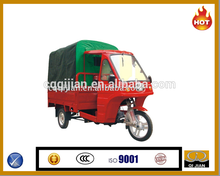 Hot selling good quality closed cabin cargo tricycle
