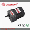 GS high efficiency low rpm 300W 90MM motor for eletric car with low price