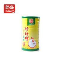 Nasi 100% natural herbal spice wholesale