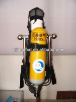 Solas approved safety firefighting air breathing apparatus