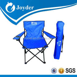 Factory manufactory JD-2009 outdoor folding chair parts with carry bag