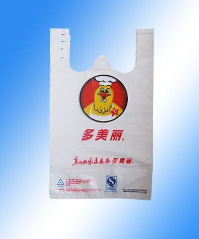 Xinriji plástico de supermercado saco fornecedores