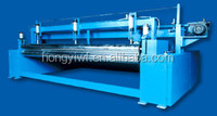 HY-New type edge cutter and take-up machine,edge cutting machine ,roll winding machine