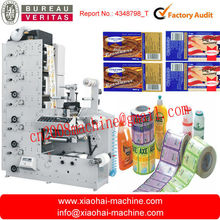 2014 NEW UV flexo sticker label printing machine ( With die cutting and slitting)