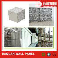 DAQUAN 11 years experience - cement fiber board siding EPS concrete sandwich panel 1~4 hours fireproof limit wall panel