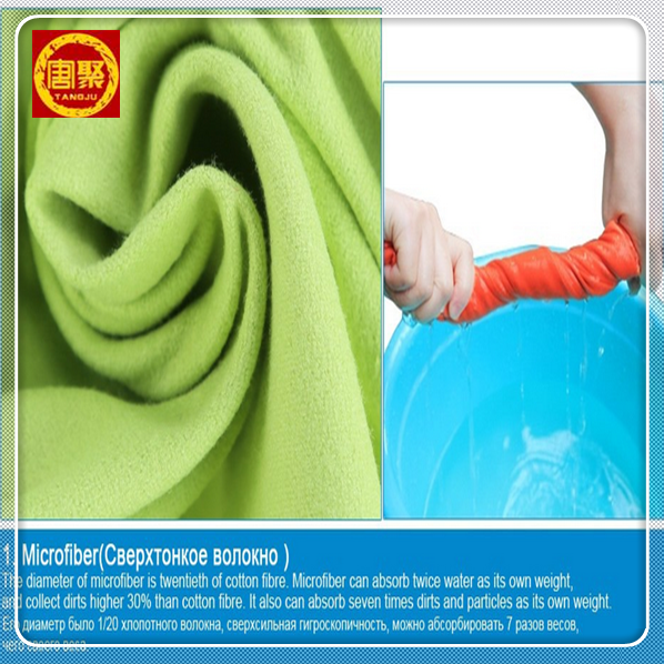 microfiber towel,sport towel,travel towel,beach towel,gym towel18.png