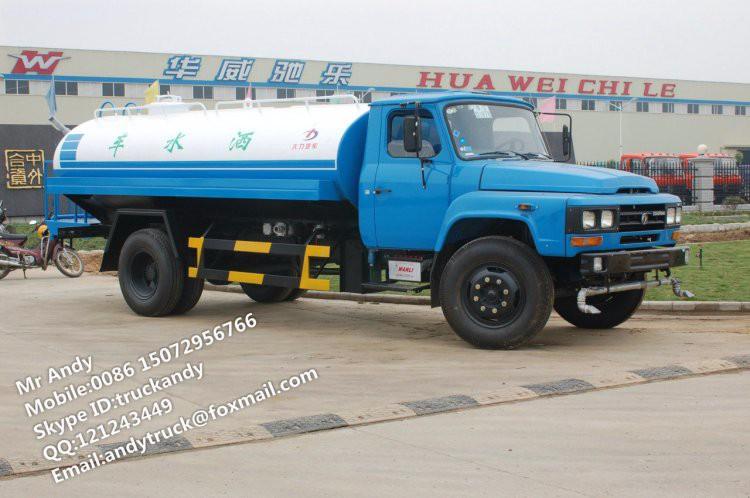4x2 street water spray truck (4).JPG