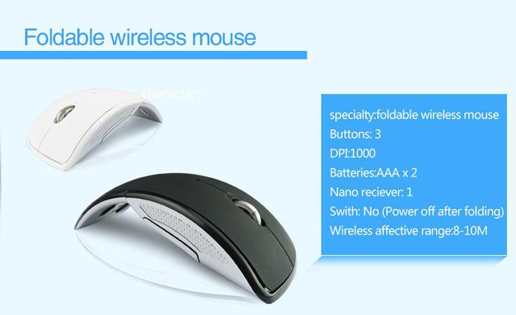 Trade Assurance Supplier Foldable Cool Design Custom Logo Wireless Optical Mouse