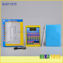 Spanish and English language learning tablet toys for children with LCD touch screen