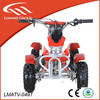 High-quality atv quad for sale, gas four wheelers for kids from China