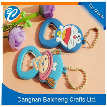 good quality hot sale in 2015 with outstanding skill bottle opener/offer best price and custom design
