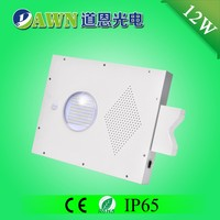 12W high efficiency 2015 new integrated all in one solar led street light led smd lights private companies solar panel brocket