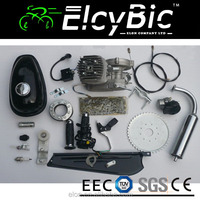 carbon fiber price engine powered gas bicycle f50 bicycle engine kits(engine kits-3)