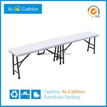 Garden furniture plastic portable folding camping bench