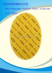 Hot Sale Transfer Laser Aluminum Foil Paper