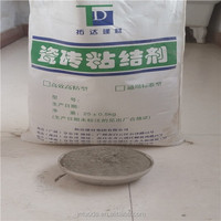china exporting expert HOT sale tile adhesive grout cheapest tiles grout with Super strong cohesive force