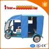 motor tricycle three wheeler auto rickshaw for indian market