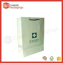 Custompackagings Elegant cement packaging paper bags