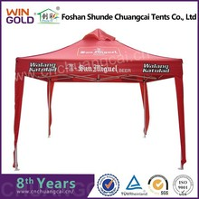 32mm korean style advertising aluminum foldable tent