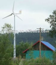High quality 10kw wind generator with low start wind speed