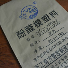 Kraft paper laminated pp wovne bag packing cement bag