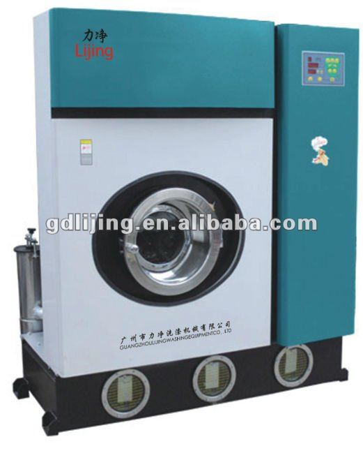 cloth cleaning machine
