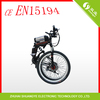 shuangye kit electric motor cross bike