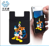 creative custom sticky silicone card holder for various mobile phone