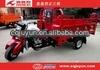 Cargo Triciclo Triciclo para carga/motor de la refrigeración por aire Chongqing HL200ZH-A07