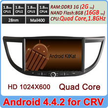 """Ownice C200 New Quad Core 10.1"""" Android 4.4.2 special car dvd player for honda crv Cortex A9 1.8GHz HD 1024*600"""