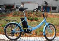 Baogl cheap electric bike bicycle solar