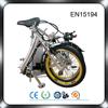/product-gs/ebike-250w-cheap-electric-bicycle-folding-electric-bike-hub-60321474290.html