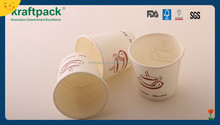 Disposable 6oz and 7oz handle paper coffee cup manufacturers