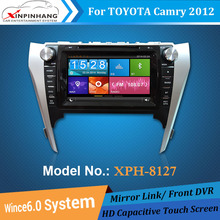 2 din car multimedia system with DVD player for TOYOTA Camry 2012