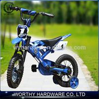 "Good quality plastic kid bike fender of 12"" kids bike size from China kidsbikes factory"