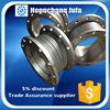 large diameter flange type axial exhaust bellow compensator