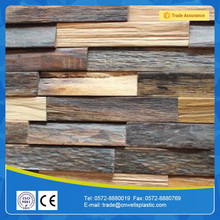 3d decoration art background wood wall