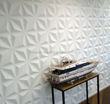 Fashionable design 3D plastic wall effect covering panels, plastic 3D effect decorative plastic wall panels