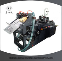 ZF350B POCKET ENVELOPE WITH PEEL AND SEAL MAKING MACHINE